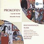 Riccardo Muti Ivan The Terrible/Alexander Nevsky/The Bells