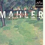 Zubin Mehta Symphony No.1 in D Major 'Titan'