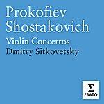 Dmitry Sitkovetsky Violin Concertos
