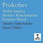 Dmitry Sitkovetsky Sonatas & Dances For Violin