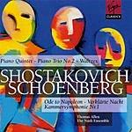 The Nash Ensemble Piano Quintet - Piano Trio No.2 - Waltzes/Ode To Napoleon - Verklarte Nacht - Kammersymphonie