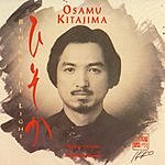 Osamu Kitajima Behind The Light