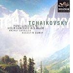 Emil Tchakarov Piano Concerto No.1 in B Flat Minor/Violin Concerto in D Major