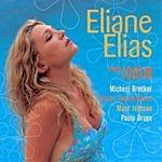 Eliane Elias Eliane Elias Sings Jobim