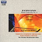Alexei Lubimov Piano Concerto No.4/Concerto For Piano & Wind Instruments/Promethee, Le Poeme Du Feu