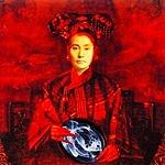 Yoko Ono Blueprint For A Sunrise