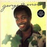 George Benson Livin' Inside Your Love