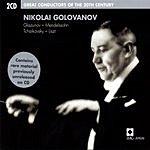 Nikolai Golovanov Great Conductors Of The 20th Century: Nikolai Golovanov