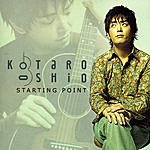 Kotaro Oshio Starting Point