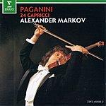 Alexander Markov 24 Capricci