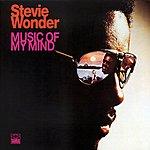 Stevie Wonder Music Of My Mind (Digipak)