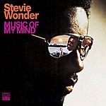 Stevie Wonder Music Of My Mind (Reissue)