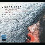 Ma Shuai Iris Devoilee (Iris Unveiled)/Reflet D'un Temps Disparu/Wu Xing (The Five Elements)