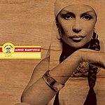 Angie Martinez Take You Home (Single)