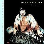Miya Masaoka Compositions - Improvisations