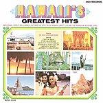 New Hawaiian Band Hawaii's Greatest Hits