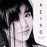 Keiko Matsui No Borders