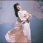 Keiko Matsui Under Northern Lights