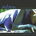 Adam Shin Jin Rui