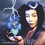 Arashi Mechanical Eyes