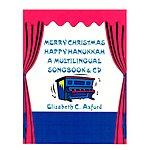 Elizabeth C. Axford Merry Christmas Happy Hanukkah