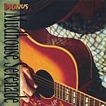 Dignus Mudhouse Serenade
