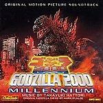 Takayuki Hattori Godzilla 2000 Millennium: Original Motion Picture Soundtrack