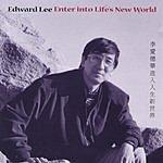 Edward Lee Enter Into Life's New World