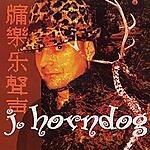 J. Horndog J. Horndog