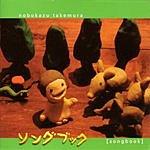 Nobukazu Takemura Songbook