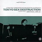Tokyo Sex Destruction Le Red Soul Communite