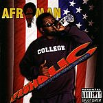 Afroman Afroholic...The Even Better Times (Parental Advisory)