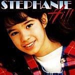 Stephanie Hill Stephanie Hill