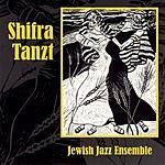 Mark Weinstein Shifra Tanzt