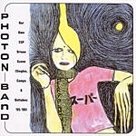 Photon Band Our Own ESP Driven Scene: Singles, Comps & Outtakes '95 - '00