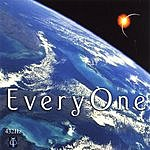 Emergence Music EveryOne 432