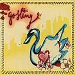 Gosling Gosling EP