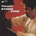 Takashi Storm Zone