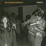 The Golden Republic People