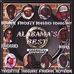 D-S-B Double A Recordz: Alabama's Best (Parental Advisory)