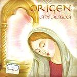 Origen Ave Maria