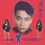 Leon Youngboy Leon Youngboy