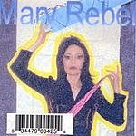 Mary Rebel Mary Rebel