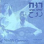 Musicians For Peace Ruach (Wind, Spirit)