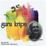 Satsang Foundation Guru Kripa