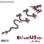 Dragonica Revolution (Ant War)