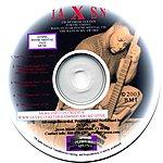 Jaxsn The Bass Is My Sword EP