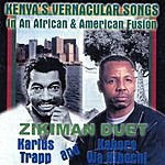Kahoro Wa Kibochi Kenya's Vernacular Songs