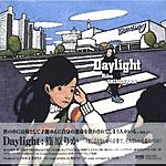 Rika Shinohara Daylight