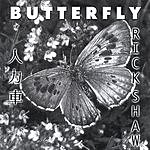 Rick Shaw Butterfly